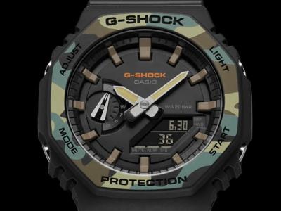 ga-2100su-1aer G-Shock Utility Military
