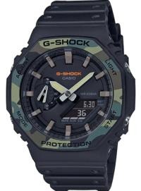 CasiOak ga-2100su-1aer G-Shock Utility Military