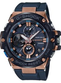 Reloj Casio G-Shock G-Steel Bluetooth GST-B100G-2AER