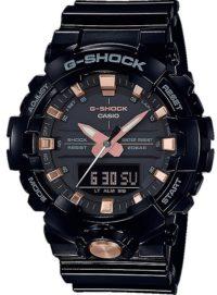 Reloj Casio G-Shock Edición Limitada GA-810GBX-1A4ER