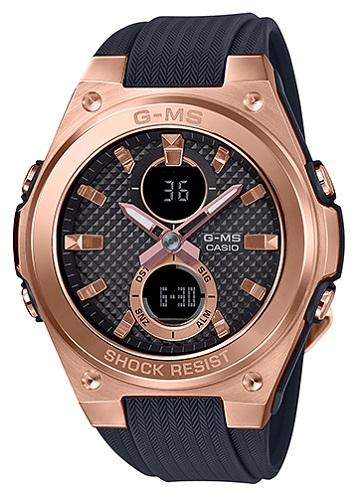 Reloj Casio Baby-G Reloj MSG-C100G-1AER